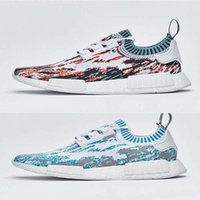 Wholesale Band Collection - 2017 High Quality Sneakersnstuff NMD Datamosh Pack Collection NMD R1 Primeknit NMD R1 PK Tri-Color Pack Mens Women Trainer Sneaker
