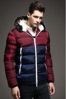 Wholesale Slim Fit Mens Black Cardigan - Free Shipping 2015 Contrast Color Mens Winter Jackets Men's Parka Fur hood Men Coat Winter Casual & Fit Thick Man Down Jacket