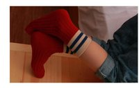 Wholesale Hot Brands Kids - hot sell kid sock for frang group and code KS,free shippping ,client make