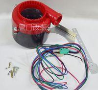 Wholesale Auto Valve Part - Auto parts car fake dump Valve electronic turbo blow off valve sound blow off analog sound bov