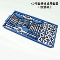 Wholesale Tool Metric Tap Die - Professinal metric tap die set, metric dies thread tap tool set, 40 pc kit, factory price