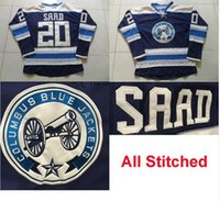 Wholesale Cheap Quality Jackets - Men's Cheap #20 Brandon Saad Jersey Columbus Blue Jackets Ice Hockey Jerseys,Top quality,stitched