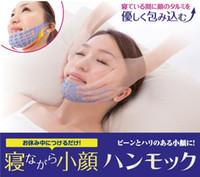 Wholesale Chin Massage - Japan Elastomer Sleeping Kogao Hammock Face Mask Chin Cheek Sag Slack Stretching Massage Face Chin Massager Free Shipping