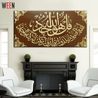 Wholesale Islamic Abstract Wall Painting - Free Shipping Modern Islamic Hand Painted Oil painting on Canvas Kalimah Arabic Art Calligraphy Wall Decoration No Frame