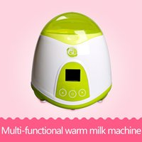 Wholesale Disinfection Machine - Gland Constant temperature disinfection multifunction warm milk machine