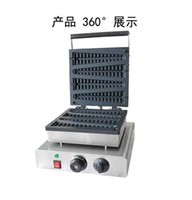 Wholesale Electric Lolly Waffle - Commercial use Electric Lolly waffle machine hot dog waffle maker