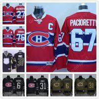 purchase cheap 08236 9576b Galchenyuk Winter Classic Jersey Price Comparison | Buy ...