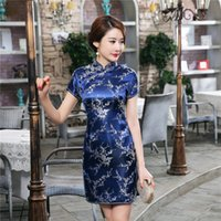Wholesale Sexy Silk Cheongsam Red - Shanghai Story Summer Rayon Qipao new arrival fashionable Qipao Faux silk chinese traditional dress short cheongsam chinese Qipao Dress