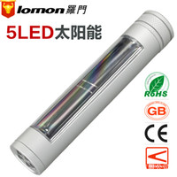 Wholesale Ultrafire Flashlights Manufacturer - Lomen outdoor 5LED solar flashlight manufacturers wholesale solar energy rechargeable flashlight