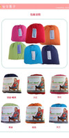 Wholesale Baby Chair Belt - HOTSELL wholesale German 2016 baby Sack Seat, infant safety seat belt, dining chair seat belt 1001