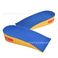 Wholesale Insoles 5cm - The 2 layer of the invisible increase in the shoe pad inside the increase of semi mat comfort increase pad men and women type 2 3.5 5cm