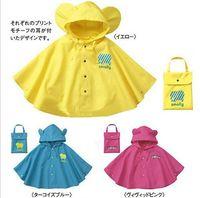 Wholesale Children S Winter Capes - 2016 Cute Children Raincoat kids rainsuit poncho with hood animal shape baby coat with cape kid clothes ear style 3colors
