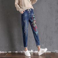 Wholesale Women Fashion Design Harem Pants - Vintage Casual loose Elastic Waist Jeans for Woman Harem Pant Embroidery Distressed Baggy Denim Blue Cuff Drawstring Design