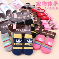 Barato Pet Meates Cat-Hot pet dog cat meias quentes para o inverno Cute Puppy Dogs Soft Cotton Antiderrapante Knit Weave Sock Skid Bottom Dog gato Meias Roupa 4pcs / set