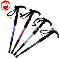 Wholesale 2016 g sticks the carbon ultralight four T handle scale multifunctional cane cane manufacturers