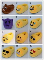 "Wholesale Winter Slipper Flats - Multi style Emoji Soft Warm Indoor Slipper 11"" 28.5cm Emoji plush anti-slip indoor shoes cartoon slippers shoes"