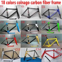 Wholesale Carbon Road Bike Frameset Sale - 18 colors 2017 HOT SALE colnago C60 road bike carbon frame full carbon fiber road bike frame 46 48 50 52 54 56cm T1000 carbon frameset