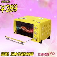 Wholesale Inayou a oven household oven large capacity l