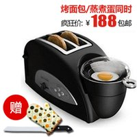 Wholesale Donlim xb multifunctional toaster breakfast toast home toast bread machine egg