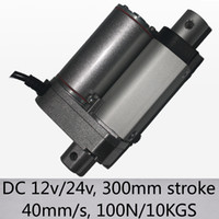 """40mm s high speed 100n 10kgs load linear drivers 12"""" 300mm stroke dc 12v and 24v new arrivals"""