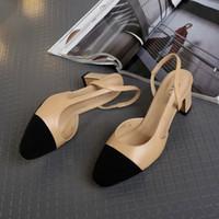 Wholesale Chunky Heel Ivory Wedding Shoes - Fashion Full Season Office Lady 5 CM High Heels Sandals Women Leather Pump Shoes EU Sz 35-40