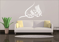 personalizzare 58 * 45 cm islamico decalcomania musulmana wall sticker home decor arabo calligrafia moslem No02