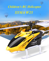 Wholesale Radio Controller Helicopter - SYMA W25 3CH Small radio controlled helicopter Aircraft Intelligent RC Electric Toys for Children 2.4GHz Syma Mini Durable Helicopter