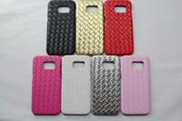Wholesale Diamond Veneer - Colorful Woven Weave Knit Diamond Leather PC Plastic Hard Case For Samsung Galaxy S7   S7 edge Fashion Veneer Gluing Skin cover 10pcs