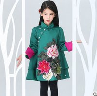 Wholesale Wholesale Cheongsam Red - Girls flowers cheongsam dress Vintage chinese style embroidery floral kids cheongsam christmas party dress red princess dress R0191