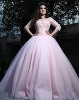 Wholesale Adorable Blue Prom Dresses - Adorable Pink Ball Gown Quinceanera Dresses 2018 Sheer Lace Appliqued Half Sleeves Arabic Dubai Style Party Wear Gowns Prom Evening Dress