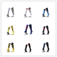 Wholesale High Host - 1718, Paris, AC, Milan, Rome and other clubs host and guest homes, comfortable, high-quality outdoor sports, adult football socks