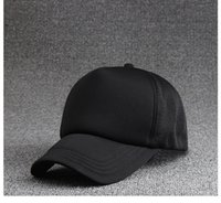 Cappello da baseball cappello da baseball cappello da rete di estate Fashon Solid Color Europe Snapback