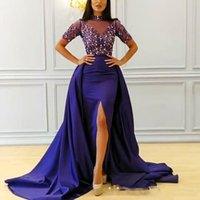 Wholesale High Neckline Mermaid - Sexy Short Sleeves Prom Dresses Long Sheer Neckline Beads Sequins High Neck Front Split Mermaid Evening Gowns With Long Train Party Dress