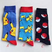 ingrosso grande pokemon-Il prezzo di fabbrica Poke andare Pikachu calzini di cotone per gli uomini donne grandi bambini del fumetto mostro tascabile Pikachu Squirtle Charmander popolari di modo calze