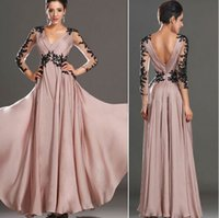Wholesale Sleeved V Neck Lace Dress - Women's autumn backless lace Long-sleeved nude color one piece maxi lengthen dresses female sexy floor length evening party wedding dress