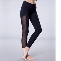 Wholesale Printed Leggings For Men - Wholesale- Super quality High stretch yoga pants LULU Leggings for women Mesh splicing design running fitness gym sports pant