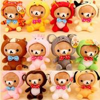 ingrosso costumi della mascotte della bambola-All'ingrosso-Libero 12pcs / lot le nuove bambole di Rilakkuma che portano i costumi della mascotte dello zodiaco, bambole adorabili della peluche del giocattolo della peluche con Sucker