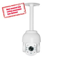 "Wholesale Outdoor Housing Ip Camera - 960P 1.3MP HD Pan Tilt Sony 1 3"" CMOS Outdoor IP66 Waterproof Optional 10x Zoom 60m IR Distance PTZ IP Camera metal housing DC12V 3A"