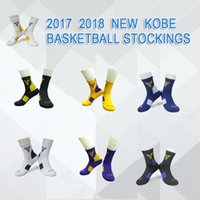 Wholesale 2017 new hot professional European men s sports socks all star James Bryant Durant basketball series socks USA high quality fas