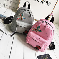 2017 Rose Flower Dove Broderie Animal Prints Girl's Blue Zipper Sacs PU Leather Sacs à bandoulière Sac à dos Sac à bandoulière 0.7KG