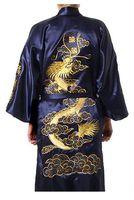 Wholesale Satin Silk Robe - Wholesale-Navy Blue Traditional Chinese Men's Satin Silk Robe Embroidery Dragon Kimono Bath Gown Nightwear S M L XL XXL XXXL MR024