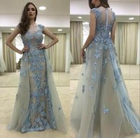 ingrosso manicotti di pannello di tulle dell'abito di sera-2018 Sexy pizzo maniche corte Mermaid Prom Dress Gonna rimovibile rimovibile Floral Beads Long Evening Gowns