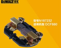 Venta al por mayor Caja de cepillo para Dewalt DRILL, DCF880, BRUSH BOX SET
