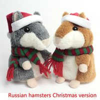 Wholesale Toy Hamster Voice - Free shipping Hot Sale!!!!Super Likable Hamster Copy Voice Pet Recorder Talking Plush Toy,funny lovely toys HT345