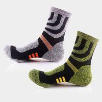 Wholesale Trek Socks - Wholesale- (2 pairs lot) quality professional comfortable elasticity breathable thick trekking riding bicycle men brand socks