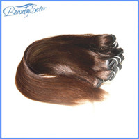 Wholesale rosa hair products cheap brazilian straight human hair bundles g mixed piece unprocessed virgin hair extension chocolate brown color
