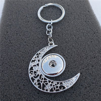 12pcs / lot Новая мода Noosa Chunks Moon Key Chains Metal Ginger 18mm Snap Button Keyring 3.3 * 10cm Ювелирные изделия для мужчин