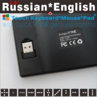 IRELESS KeyboardTouchpad 3in1 russo para Windows 87 / Tablet PC / Android TV / Linux / MAC 2.4GHz Wireless Connection frete grátis K ...
