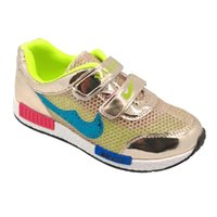 Wholesale Fedex Pink Silver - New Arravl Unisex Children Double Casual Shoes Solid Patchwork Pink & Gold & Silver Outdoor Sport Free Fedex Shipping