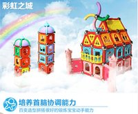 Wholesale Princess Building Blocks - Kid princess castle car Magical Magnet Children Educational Toys Building Blocks DIY Fancy Bricks Kids Educational Kits Game Toys